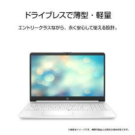 HP エイチピー 2Z190PA-AAAB ノートパソコン HP 15s-fq1066TU-OHB ピュアホワイト [15.6型 /intel Core i5 /SSD:512GB /メモリ:8GB /2020年6月モデル][15.6インチ office付き 新品 windows10]