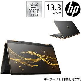 HP エイチピー 1A935PA-AAAA ノートパソコン HP Spectre x360 13-aw0236TU(コンバーチブル型) アッシュブラック [13.3型 /intel Core i5 /SSD:512GB /メモリ:8GB /2020年6月モデル]
