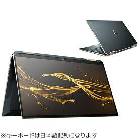 HP エイチピー 1A936PA-AAAA HP Spectre x360 13-aw0237TU HP Spectre x360 13-aw0237TU(コンバーチブル型) ポセイドンブルー [13.3型 /intel Core i5 /SSD:512GB /メモリ:8GB /2020年6月モデル][ノートパソコン 13.3インチ 新品 windows10]
