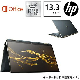 HP エイチピー 1A936PA-AAAB ノートパソコン HP Spectre x360 13-aw0237TU=OHB(コンバーチブル型) ポセイドンブルー [13.3型 /intel Core i5 /SSD:512GB /メモリ:8GB /2020年6月モデル]