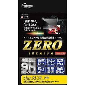 エツミ ETSUMI E7577フィルムゼロプレミアムニコンD6