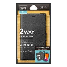 PGA iPhone 11 Pro 5.8インチ用 2WAYケース ブラック PG-19ATW01BK