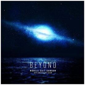 ソニーミュージックマーケティング (V.A.)/ 機動戦士ガンダム 40th Anniversary Album 〜BEYOND〜 通常盤【CD】