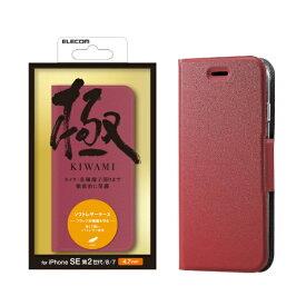 エレコム ELECOM iPhone SE 第2世代 ソフトレザーケース 薄型 磁石付 超極み レッド PMCA19APLFURD