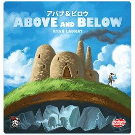 アークライト ARCLIGHT 【再販】アバブ&ビロウ 完全日本語版
