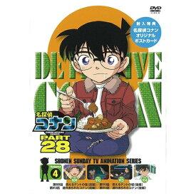 ビーイング Being 名探偵コナン PART28 Vol.4【DVD】