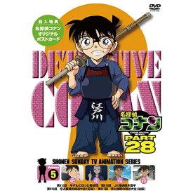 ビーイング Being 名探偵コナン PART28 Vol.5【DVD】
