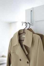 山崎実業 Yamazaki 折り畳みドアハンガー スマート ホワイト(Smart Folding Over The Door Hook WH) ホワイト 7161