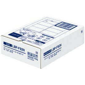 コクヨ KOKUYO LBP-F92N 〔レーザー・コピー〕紙ラベル 0.07mm [A4 /500シート /12面 /マット /84×42][LBPF92N]