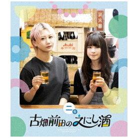 ポニーキャニオン PONY CANYON 古畑前田のえにし酒 2缶【ブルーレイ】