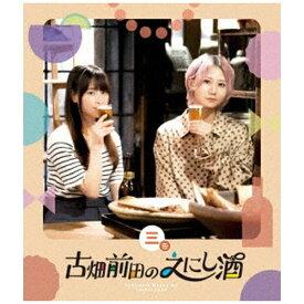 ポニーキャニオン PONY CANYON 古畑前田のえにし酒 3缶【ブルーレイ】