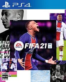 エレクトロニック・アーツ Electronic Arts FIFA 21 通常版【PS4】 【代金引換配送不可】