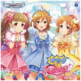 日本コロムビア NIPPON COLUMBIA (ゲーム・ミュージック)/ THE IDOLM@STER CINDERELLA GIRLS STARLIGHT MASTER for the NEXT! 09 オタク is LOVE!【CD】