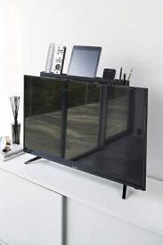 山崎実業 Yamazaki スマート テレビ裏リモコンラック ブラック(Flat Screen Tv Remote Controller Rack) ブラック 4879