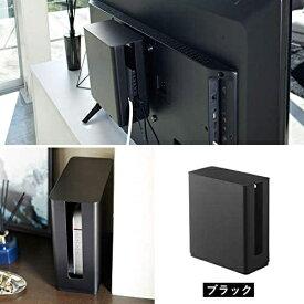 山崎実業 Yamazaki スマート 重ねられるスリム蓋付きルーター収納ケース ブラック(Stackable Router Case Smart BK) ブラック 4914