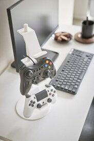 山崎実業 Yamazaki スマート ゲームコントローラー収納ラック ホワイト(Game Controller Rack BK) ホワイト 5088