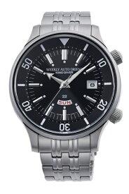オリエント時計 ORIENT オリエント70周年企画  国内1500本限定 King Diver(キングダイバー)英語版モデル RN-AA0D01B