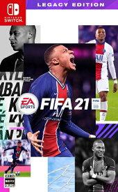 エレクトロニック・アーツ Electronic Arts FIFA 21 LEGACY EDITION[ニンテンドースイッチ ソフト]【Switch】
