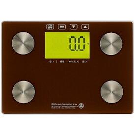 オーム電機 OHM ELECTRIC デジタル体重体組成計 ブラウン HB-KG12H2-T