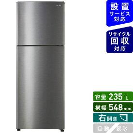 ハイアール Haier 《基本設置料金セット》冷蔵庫 シルバー JR-NF235A-S [2ドア /右開きタイプ /235L][冷蔵庫 一人暮らし 小型 新生活]