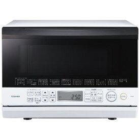 東芝 TOSHIBA ER-V60-W スチームオーブンレンジ グランホワイト [23L]