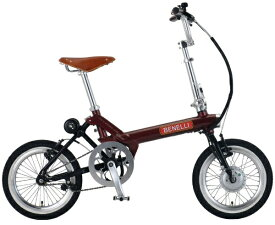 BENELLI ベネリ 折りたたみ電動アシスト自転車 mini Fold16 Classic ロッソ・ヴィーノ [16インチ /変速無し]【組立商品につき返品不可】 【代金引換配送不可】