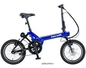BENELLI ベネリ 【eバイク】16型 折りたたみ電動アシスト自転車 mini Fold 16 popular(コズミックブルー/シングルシフト)【組立商品につき返品不可】 【代金引換配送不可】