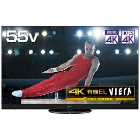 パナソニック Panasonic 有機ELテレビ VIERA(ビエラ) TH-55HZ1800 [55V型 /4K対応 /BS・CS 4Kチューナー内蔵 /YouTube対応 /Bluetooth対応][テレビ 55型 55インチ]