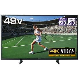 【2020年08月21日発売】 パナソニック Panasonic 液晶テレビ VIERA(ビエラ) TH-49HX750 [49V型 /4K対応 /YouTube対応][テレビ 49型 49インチ]