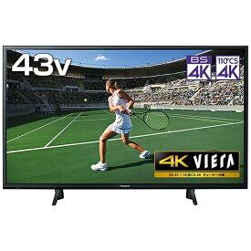 【2020年08月21日発売】 パナソニック Panasonic 液晶テレビ VIERA(ビエラ) TH-43HX750 [43V型 /4K対応 /YouTube対応][テレビ 43型 43インチ]