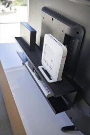 山崎実業 Yamazaki スマート テレビ裏収納ラック(Hidden Storage Rack Smart BK) ブラック 4484