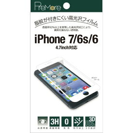 MULTIFUN マルティファン iPhone6/6s/iPhone7 (4.7) Protection 3D Film