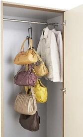 山崎実業 Yamazaki チェーン ジョイントバッグハンガーS ブラック(Chain Joint Bag Hanger BK) ブラック 6511