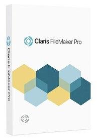 ファイルメーカー FileMaker Claris FileMaker Pro 19 [Win・Mac用][ファイルメーカー プロ]