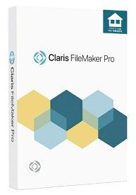 ファイルメーカー FileMaker Claris FileMaker Pro 19 アカデミック(学生・教職員限定)