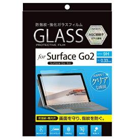 ナカバヤシ Nakabayashi Surface Go2 /Surface Go用 防指紋・強化ガラスフィルム 光沢 TBF-SFG20GS
