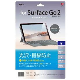 ナカバヤシ Nakabayashi Surface Go2 /Surface Go用 液晶保護フィルム 光沢指紋防止 TBF-SFG20FLS