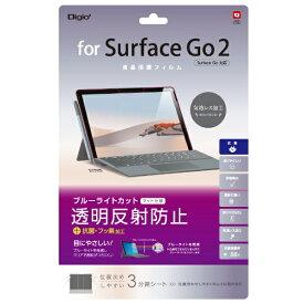 ナカバヤシ Nakabayashi Surface Go2 /Surface Go用 液晶保護フィルム ブルーライトカット 光沢反射防止 TBF-SFG20FLGCBC