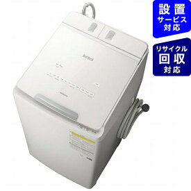 日立 HITACHI BW-DX100F-W タテ型洗濯乾燥機 ホワイト [洗濯10.0kg /乾燥5.5kg /ヒーター乾燥(水冷・除湿タイプ) /上開き][洗濯機 10kg ビートウォッシュ]