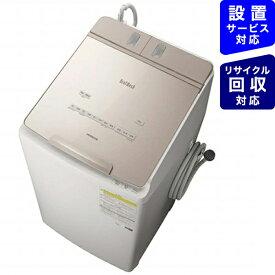 日立 HITACHI BW-DX90F-N タテ型洗濯乾燥機 シャンパン [洗濯9.0kg /乾燥5.0kg /ヒーター乾燥(水冷・除湿タイプ) /上開き][洗濯機 9kg ビートウォッシュ]