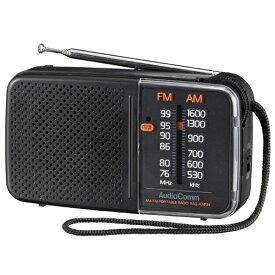 オーム電機 OHM ELECTRIC スタミナハンディラジオ RAD-H245N [AM/FM /ワイドFM対応]