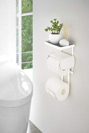 山崎実業 Yamazaki トイレットペーパーホルダー上ラック2段 プレート ホワイト(Toilet Paper Holder Rack Plate Double) ホワイト 4436
