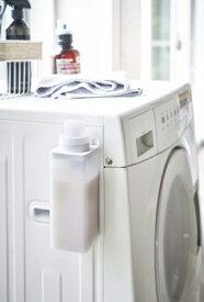 山崎実業 Yamazaki マグネット詰め替え用ランドリーボトル ミスト ホワイト(Magnet Laundry Bottle) ホワイト 4854