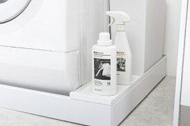 山崎実業 Yamazaki 洗濯機防水パン上ラック プレート ホワイト(Washing Machine Drain Rack) ホワイト 4968