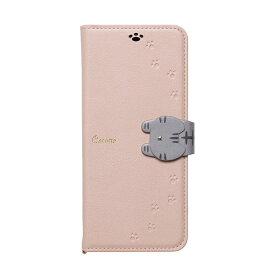 ナチュラルデザイン NATURAL design BASIO4専用手帳型ケース Cocotte Pink Beige