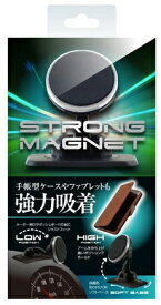 クオリティトラストジャパン QUALITY TRUST JAPAN ファブレット&手帳型ケース対応スタンドタイプ ストロングマグネットホルダー シルバー QS-1400SV