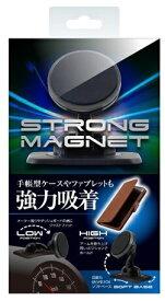 クオリティトラストジャパン QUALITY TRUST JAPAN ファブレット&手帳型ケース対応スタンドタイプ ストロングマグネットホルダー ブラック QS-1400BK