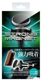 クオリティトラストジャパン QUALITY TRUST JAPAN ファブレット&手帳型ケース対応ルーバータイプ ストロングマグネットホルダー シルバー QS-1401SV