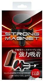 クオリティトラストジャパン QUALITY TRUST JAPAN ファブレット&手帳型ケース対応ルーバータイプ ストロングマグネットホルダー レッド QS-1401RD