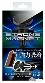 クオリティトラストジャパン QUALITY TRUST JAPAN ファブレット&手帳型ケース対応ルーバータイプ ストロングマグネットホルダー ブラック QS-1401BK